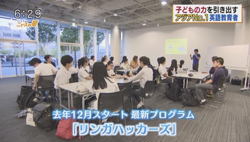 山梨テレビ(UTY)密着取材