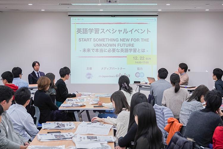 TAKTOPIA×The Japan Times Alpha英語学習イベント