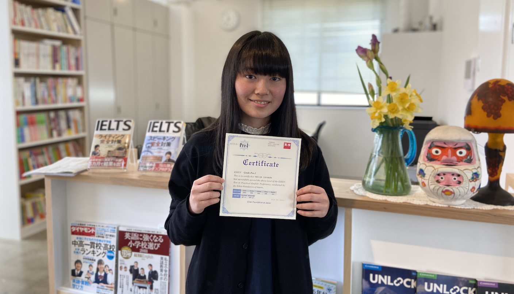 英語検定準1級合格!市村菜希咲さんインタビュー