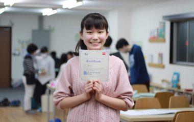 ABCから始めた中学生が1年半で英語検定準1級に合格!