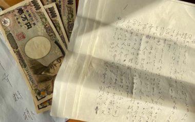 嶋津初の一般書籍『アジアNo.1英語教師の超勉強法(DHC)』の一部をご紹介します!⑥