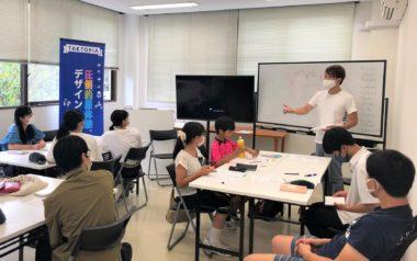 嶋津の英語ワークショップ&講演を山梨で開催しました!