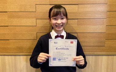 英語検定準1級合格!「その場で考えて」英語プレゼンができるようになる学習法とは?Hanaさんインタビュー。